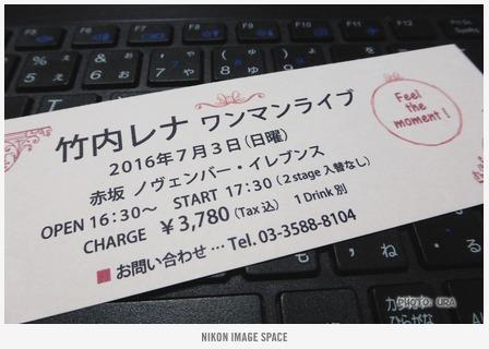 竹内レナワンマンライブ(TZ403128) posted by (C)うら