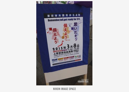 ReVA@上尾駅 posted by (C)うら