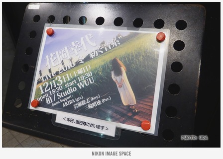 花岡幸代ライブ(TZ403407) posted by (C)うら