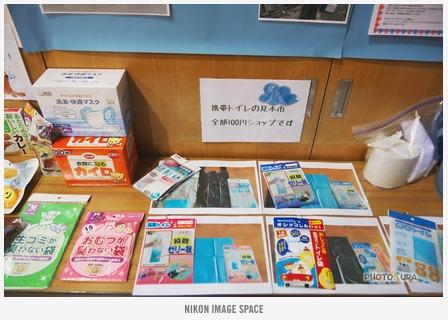防災イベント(D7118158) posted by (C)うら