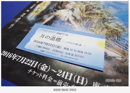 月の道標 posted by (C)うら