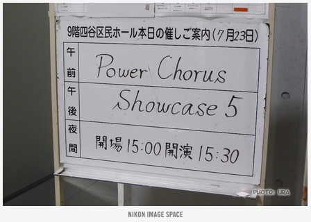 Power Chorus Showcase 5(TZ403191) posted by (C)うら