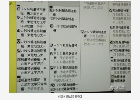 震災後(P1001212) posted by (C)うら