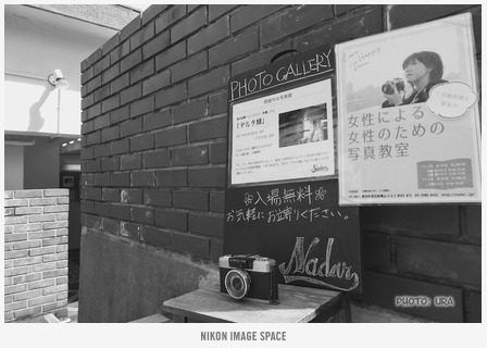 写真展 posted by (C)うら