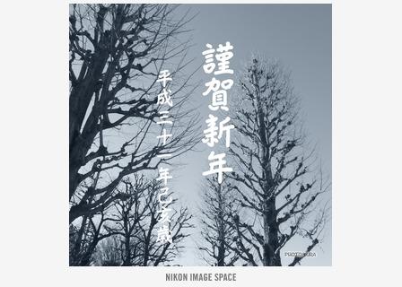 母校・小学校 posted by (C)うら