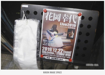 花岡幸代(TZ406431) posted by (C)うら